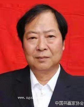 胡阳山,中国书画家协会会员