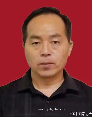 裴红朝,中国书画家协会会员