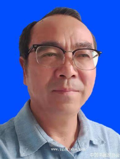 胡恒权,中国书画家协会会员