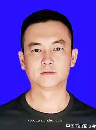 李伟,中国书画家协会会员