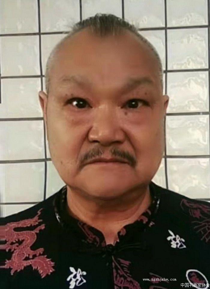 刘剑联,中国书画家协会会员