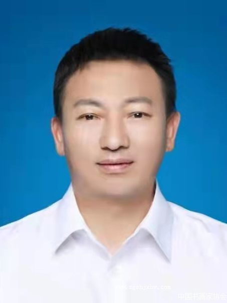 姜玮,中国书画家协会会员