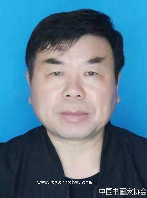 韩坤义,中国书画家协会会员