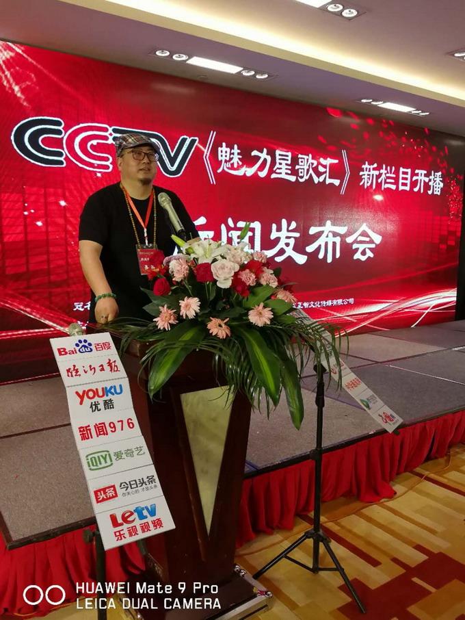 吴熙明受邀参加cctv央视艺术活动