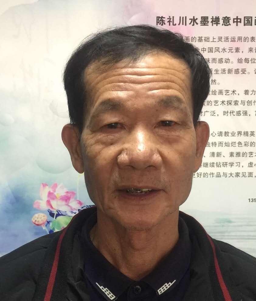 潮汕分院理事:卢银川