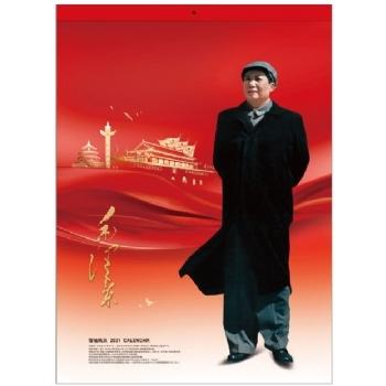 毛澤東掛歷批發-領袖風采
