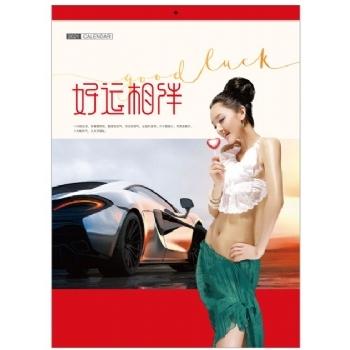 美女汽車掛歷批發印廣告