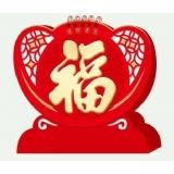 厦门台历定制/定做/印LOGO-招财进宝