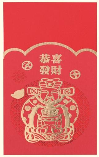 特种纸镂空烫金红包定制/定做/印LOGO