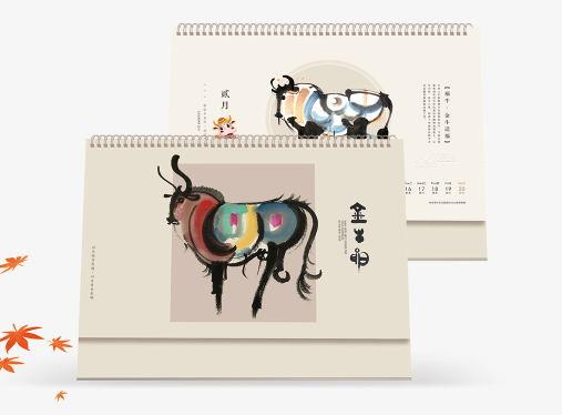 厦门台历(日历)印刷-金牛