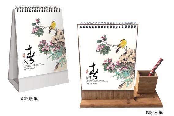 西安台历批发定做-春韵