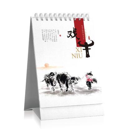 福州台历批发-戏牛
