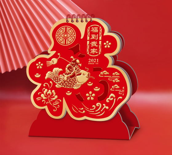 上海台历(日历)定制-福到我家