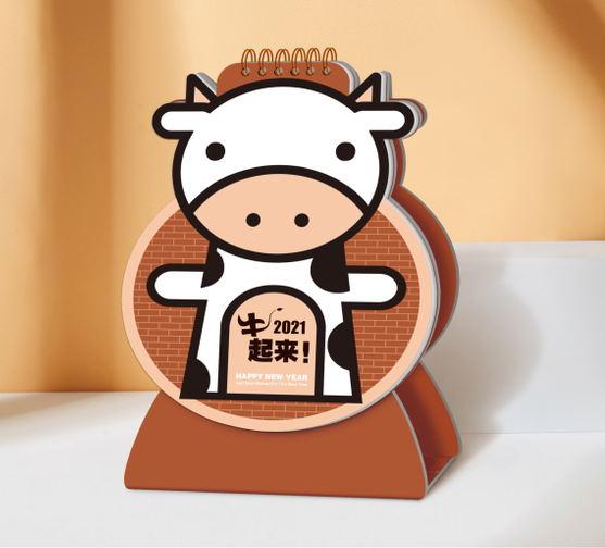 上海台历(日历)批发-牛起来