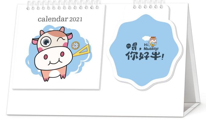 南京台历(日历)定制-喂你好牛