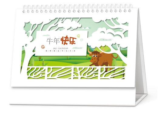 唐山台历(日历)定制-牛年快乐