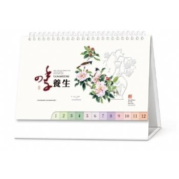 石家庄台历(挂历)定制-四季养生