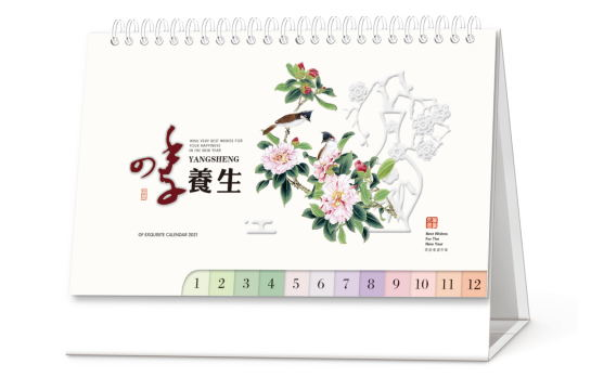 沈阳台历批发-四季养生