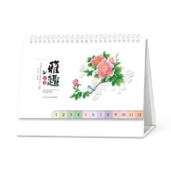 潍坊台历(日历)定制-雅趣