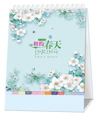 南昌台历挂历批发-相约春天