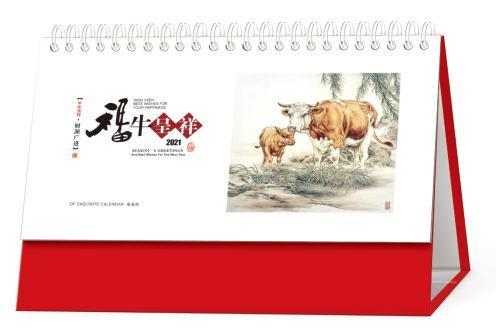 南宁台历(日历)定制批发-福牛呈祥