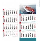 2020年航运挂历、海运挂历定制