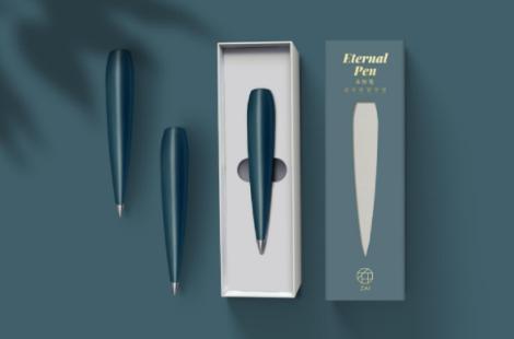商务礼品笔-永恒笔