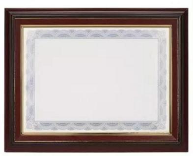 木纹镜框荣誉证书制作