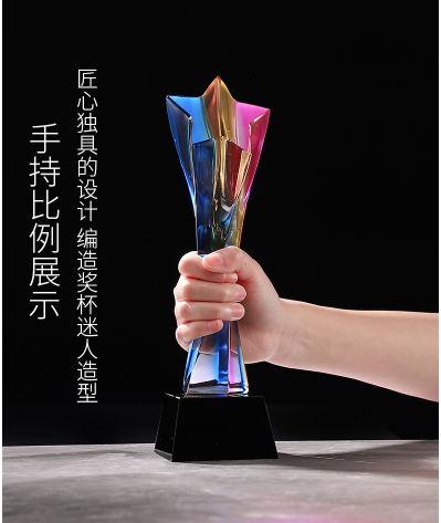 常州水晶奖杯-幻彩尊荣