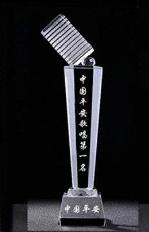 烟台水晶奖杯669*