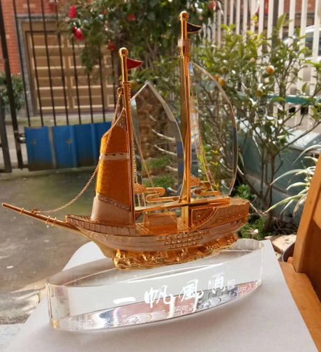 水晶模型定制-一帆丰顺