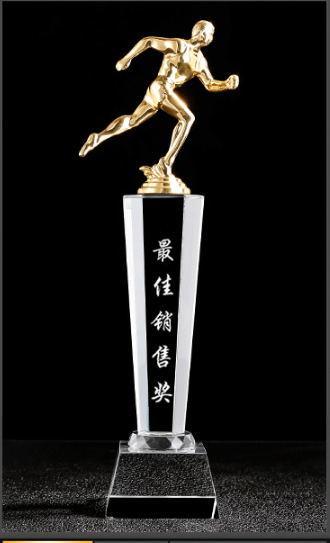 北京奖杯定制-最佳销售奖