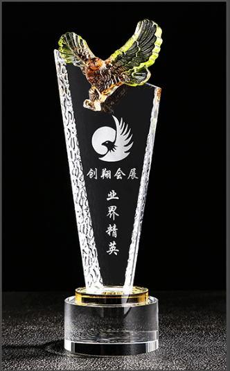 广州水晶奖杯-业界精英
