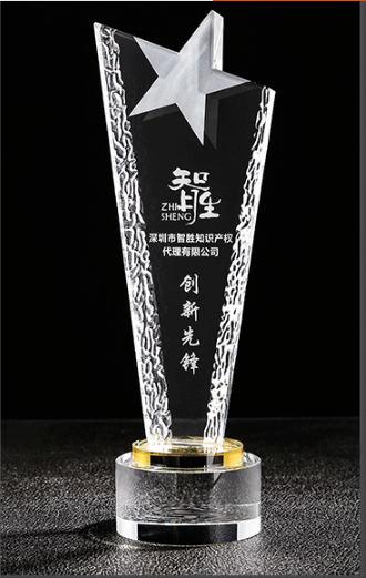 南京水晶奖杯-创新先锋