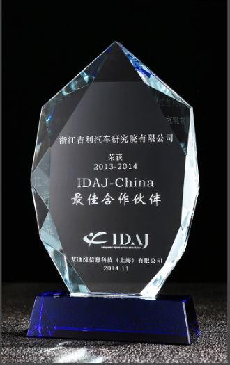 宁波水晶奖杯-最佳合作伙伴