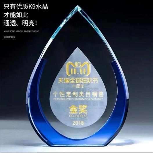 水晶奖牌制作水晶奖牌纪念品