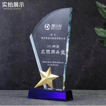 水晶奖牌生产厂-腾讯网