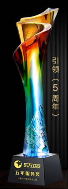 五周年庆典-琉璃+水晶