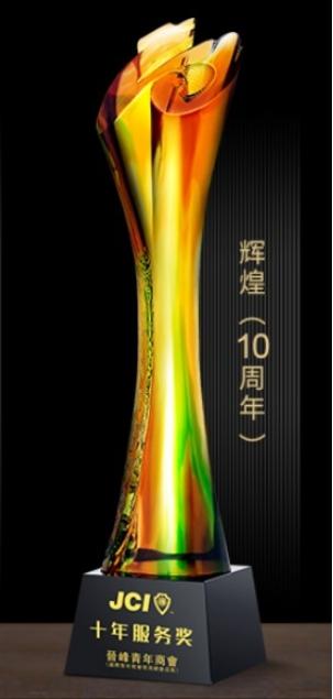 10周年纪念奖杯,年满十周年员工纪念品,公司10周年庆奖品