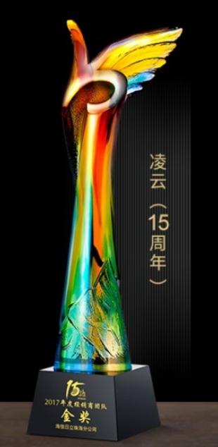 十五周年庆典-琉璃+水晶