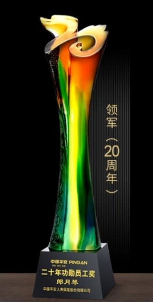 二十周年庆典奖杯-琉璃+水晶