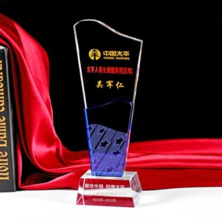 水晶奖牌定制-中国太平