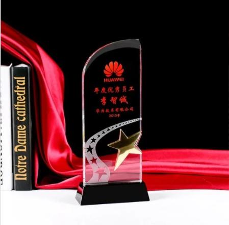 厦门水晶奖牌-年度优秀员工