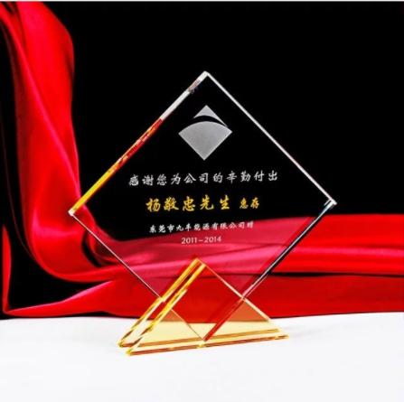 水晶奖牌纪念品