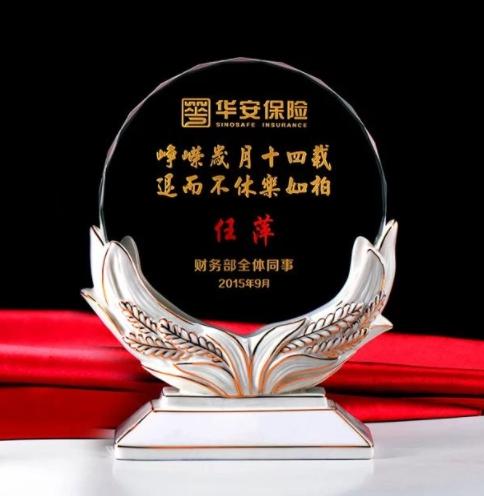 陶瓷水晶奖杯-华安保险