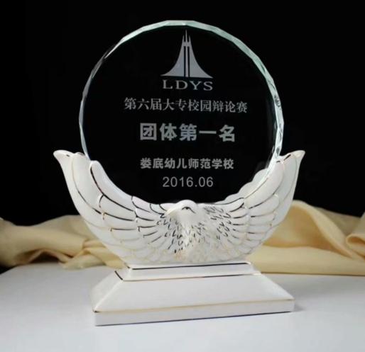 陶瓷奖杯图片-团体第一名