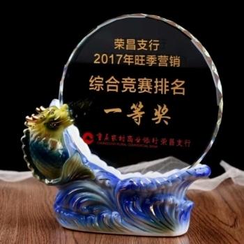 陶瓷奖杯2