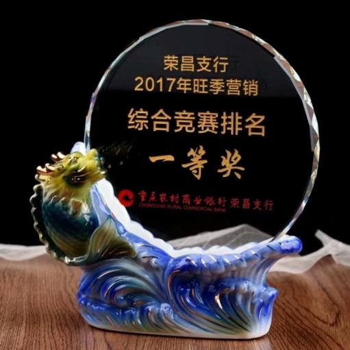 陶瓷奖杯批发-综合竞赛一等奖