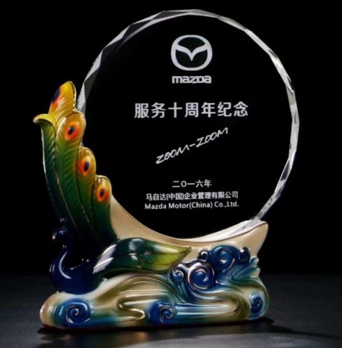 陶瓷奖杯定做-做-服务十周年