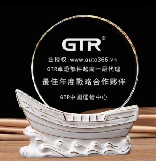 陶瓷奖杯定制-最佳年度战略合作伙伴